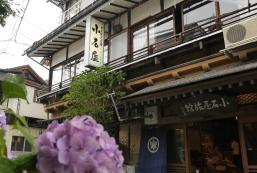 小石屋旅館 Koishiya Ryokan