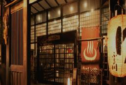 古川溫之宿飯店 Nukumorino-Yado Furukawa