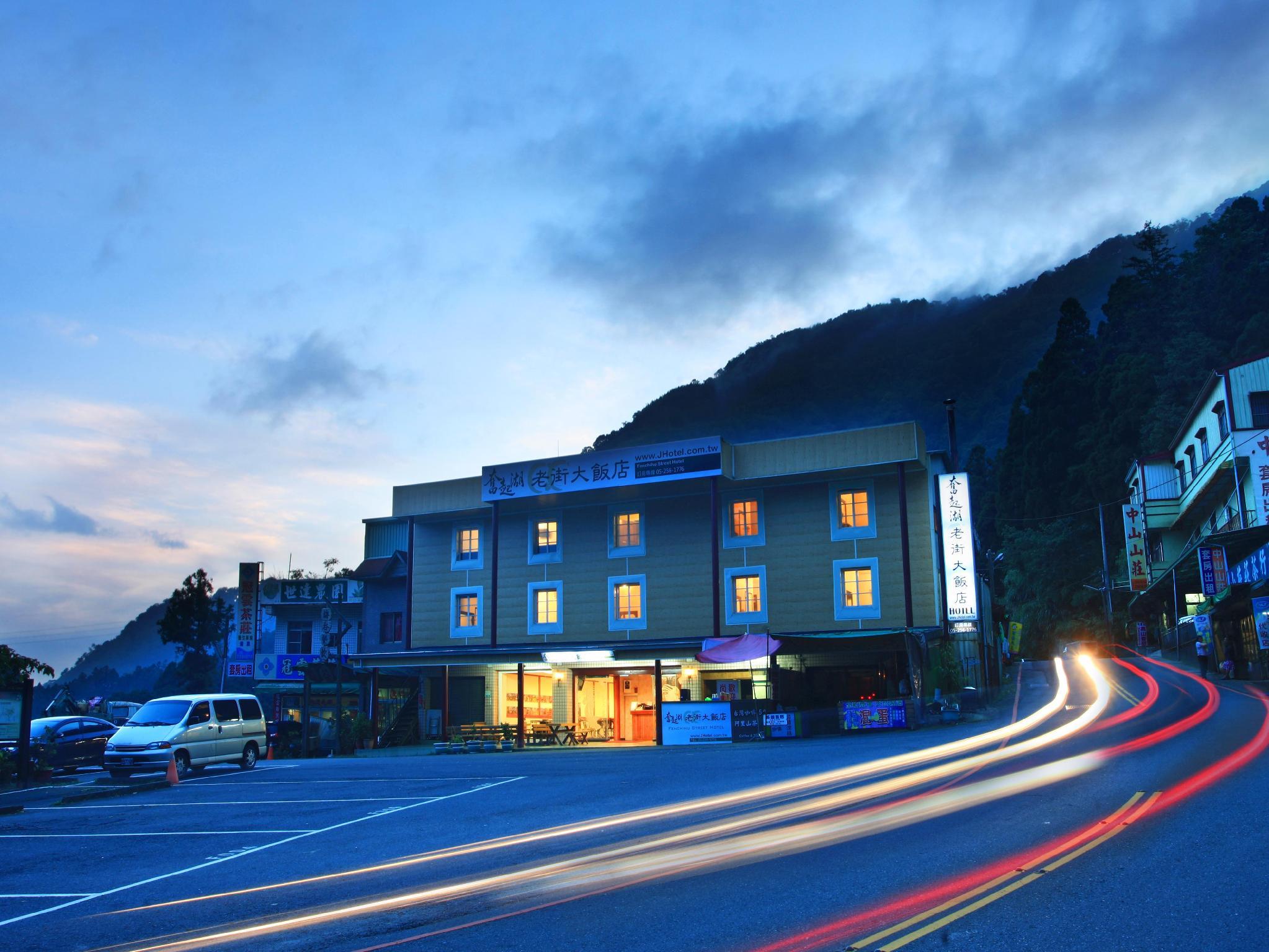 J Hotel Chiayi Taiwan Great Discounted Rates