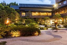 玉泉酒店 Hotel Gyokusen