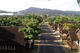 樂活山巒農場 LOHAS-HILL Guest House