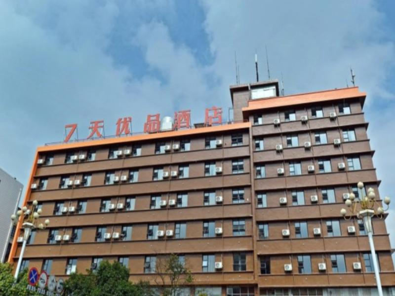 Anshun Hotels Reservation