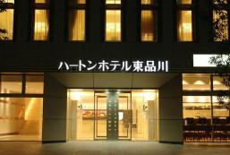 東品川哈頓酒店 Hearton Hotel Higashi Shinagawa