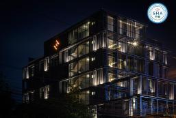 Navakitel Design Hotel (SHA Certified) Navakitel Design Hotel (SHA Certified)