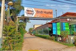 塔帕儂民宿青年旅館 BnB Hostel That Phanom