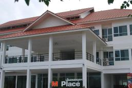 M住宿 M Place