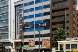 膠囊酒店CUBE廣島 Capsule Hotel CUBE Hiroshima