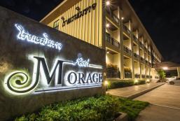 莫拉加酒店 - 彭世洛 Morage Hotel Phitsanulok