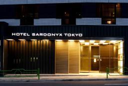 東京寶石酒店 Hotel Sardonyx Tokyo