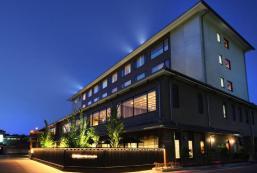 彦根城堡Spa度假村 Hikone Castle Resort and Spa