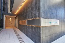相鐵FRESA酒店-名古屋站櫻通口 Sotetsu Fresa Inn Nagoyaeki Sakuradoriguchi
