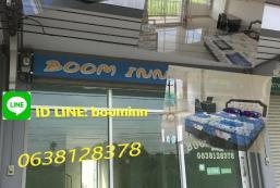 Boom inn Boom inn
