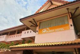 假日酒店 Holiday Hotel