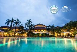 Maneechan Resort (SHA Certified) Maneechan Resort (SHA Certified)