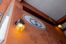 80平方米3臥室獨立屋 (南魚沼) - 有1間私人浴室 Yuzawa Onsen Lodge 1min to LIFT House A