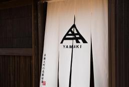 100平方米3臥室獨立屋 (富山) - 有1間私人浴室 Experience of pharmaceutical culture in Iwase #HH4