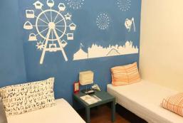 20平方米1臥室公寓 (西屯區) - 有1間私人浴室 Taichung en suite Room D