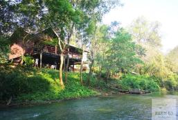 200平方米1臥室獨立屋 (湄那) - 有2間私人浴室 Farm63 Chiang Dao Riverfront Home