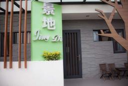 75平方米1臥室公寓 (東港鎮) - 有1間私人浴室 主題房間