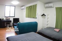 35平方米1臥室公寓(熊本) - 有1間私人浴室 Kumamoto Pied a terre20, Free wifi&Freeparking