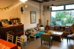 132平方米1臥室獨立屋 (三芝區) - 有1間私人浴室 Meo-Woo Cat's travel B&b(Triple room)