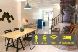 110平方米2臥室獨立屋 (穆安 / 帕南) - 有2間私人浴室 207 Townhome near BTS station (Chang Erawan )