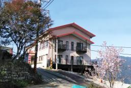 148平方米1臥室公寓 (尖石鄉) - 有1間私人浴室 The nearest homestay in Simacus
