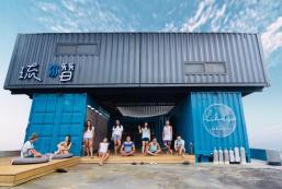5平方米4臥室別墅 (小琉球) - 有8間私人浴室 Liuqiu Dive Hostel