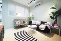 82平方米2臥室公寓 (松山區) - 有1間私人浴室 Urban oasis/5ppl/2BR/CBD MRT 5min.