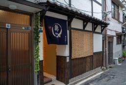 40平方米1臥室獨立屋(大阪市南部) - 有1間私人浴室 Tsuru Inn-Tsurumibashi MAI HJ-101