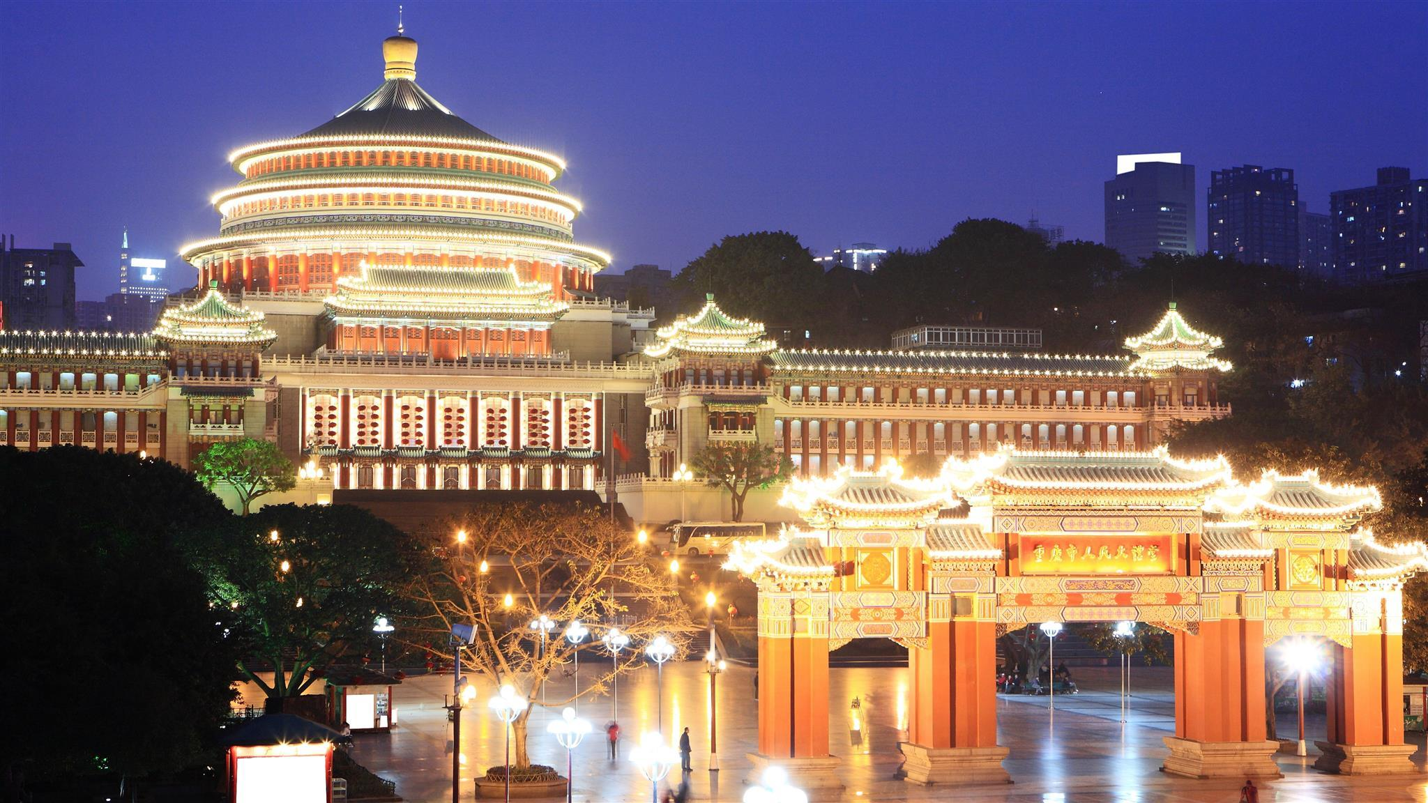 10 Best Chongqing Hotels Hd Pictures Reviews Of Hotels In