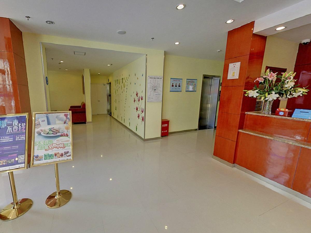 Hanting Hotel Shanghai Zhangjiang Hi Tech Park Branch In