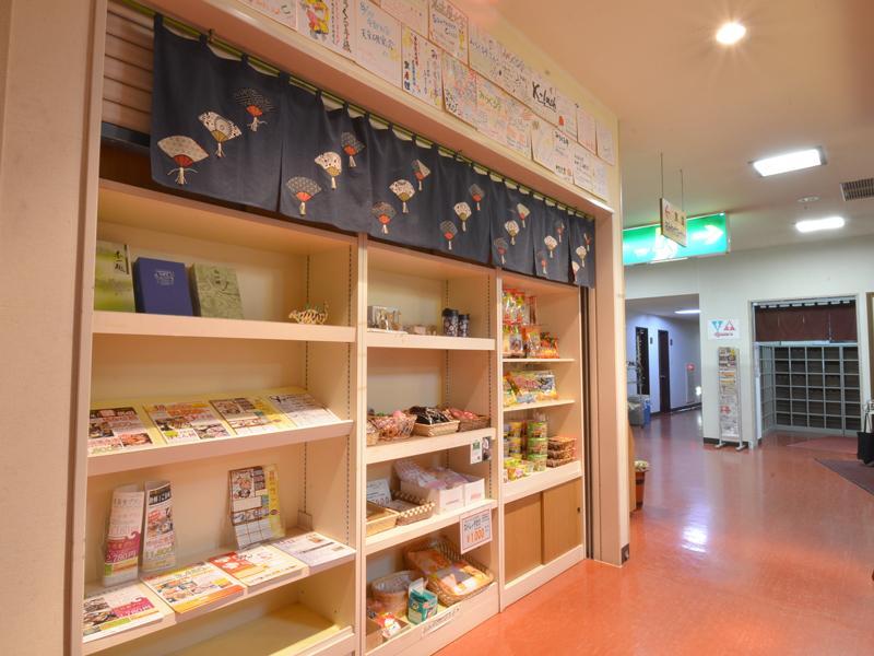 Miyamashinrinonsen Mirakurutei In Fukui Room Deals Photos