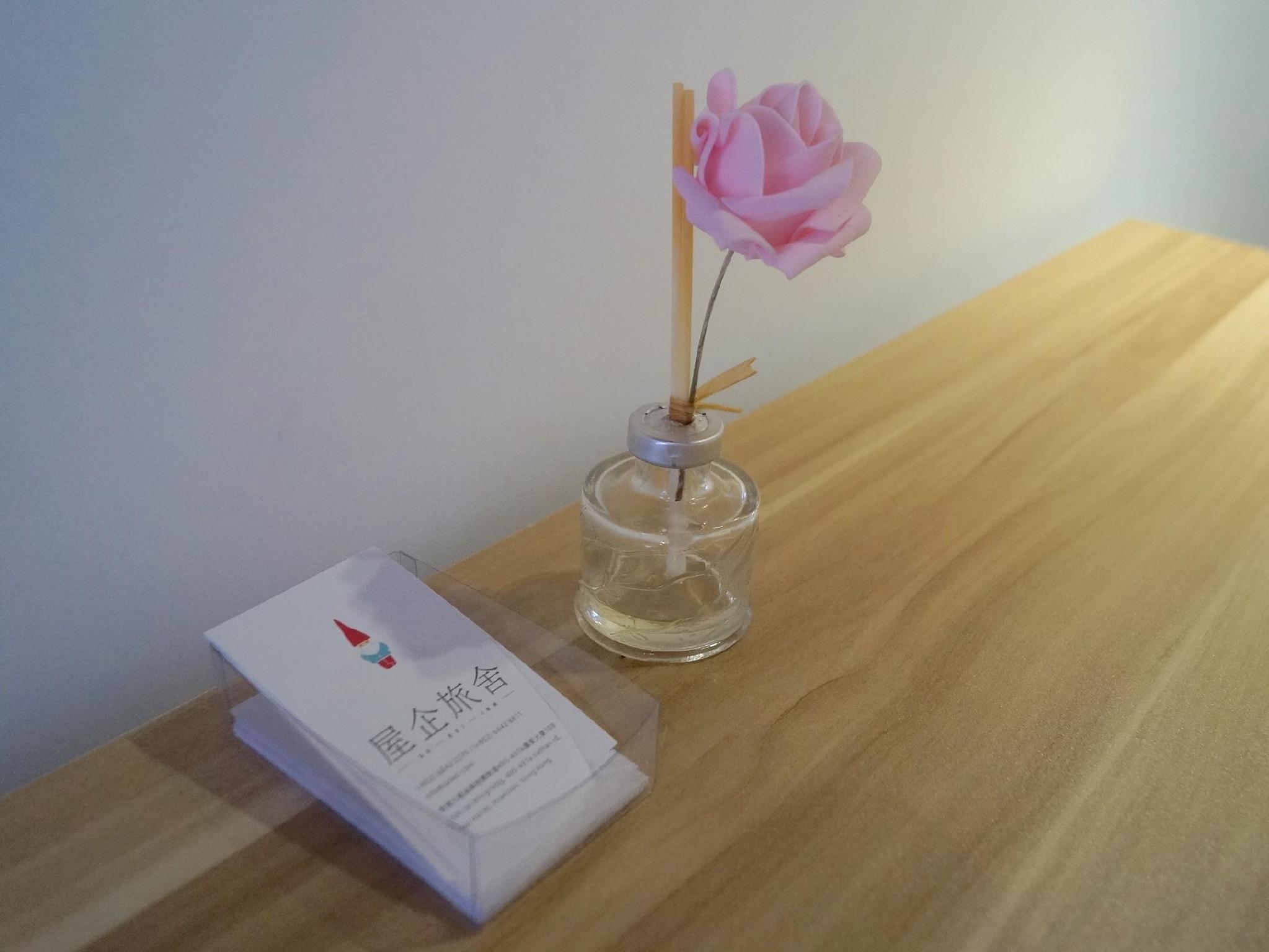 Ukkei Inn In Hong Kong Rooms Deals Reviews