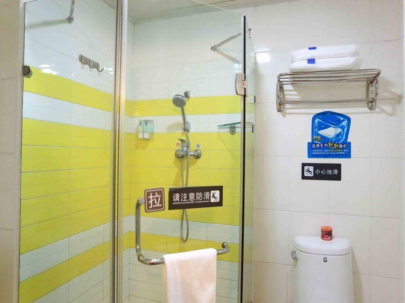 7 Days Inn Nanchang Changbei Jxufe Second Branch In China