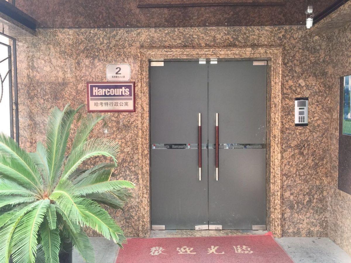 Harcourts Executive Hotel Hongqiao Airport And National