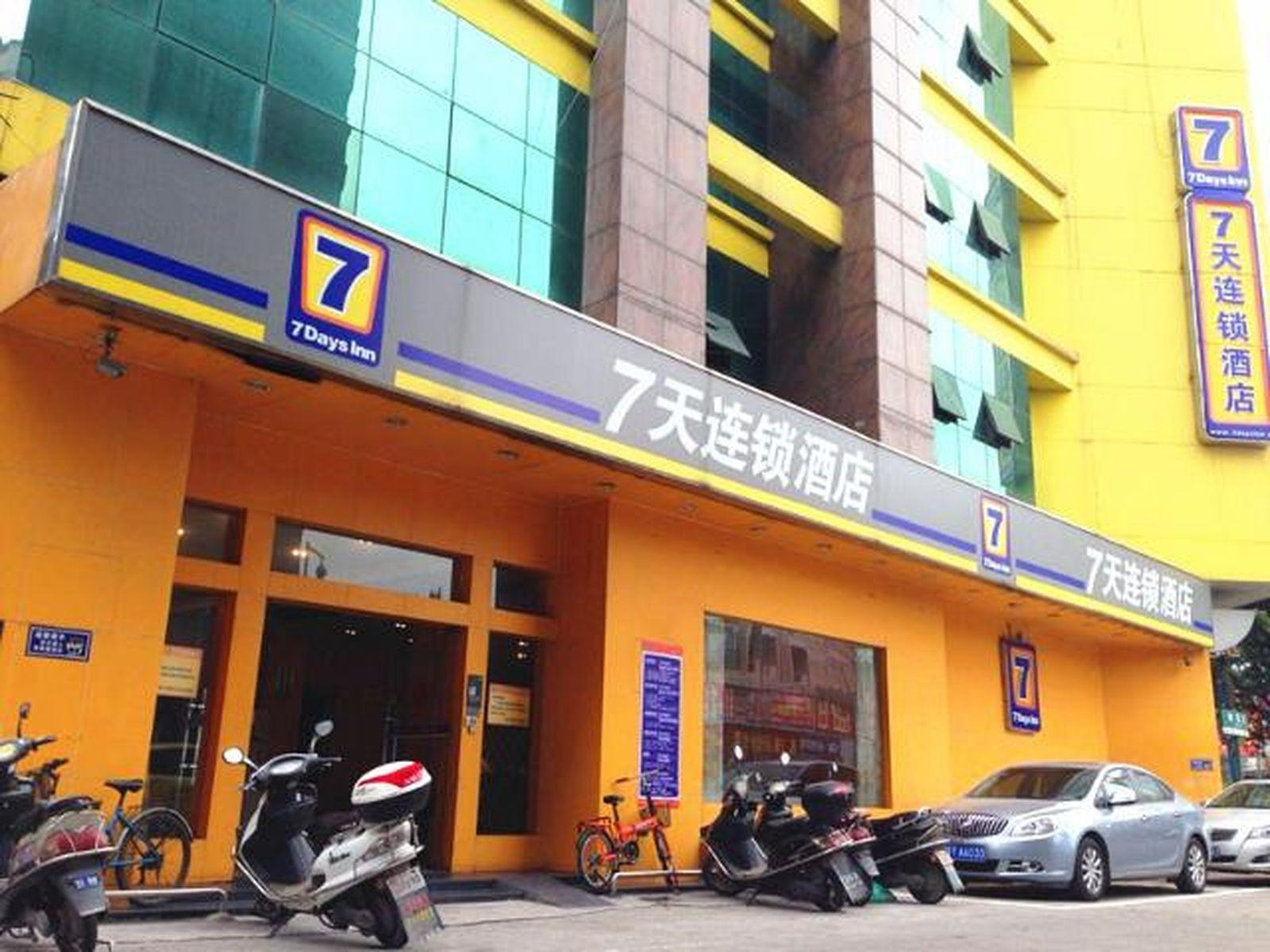 7 Days Inn Foshan Dali Park Branch In China Room Deals