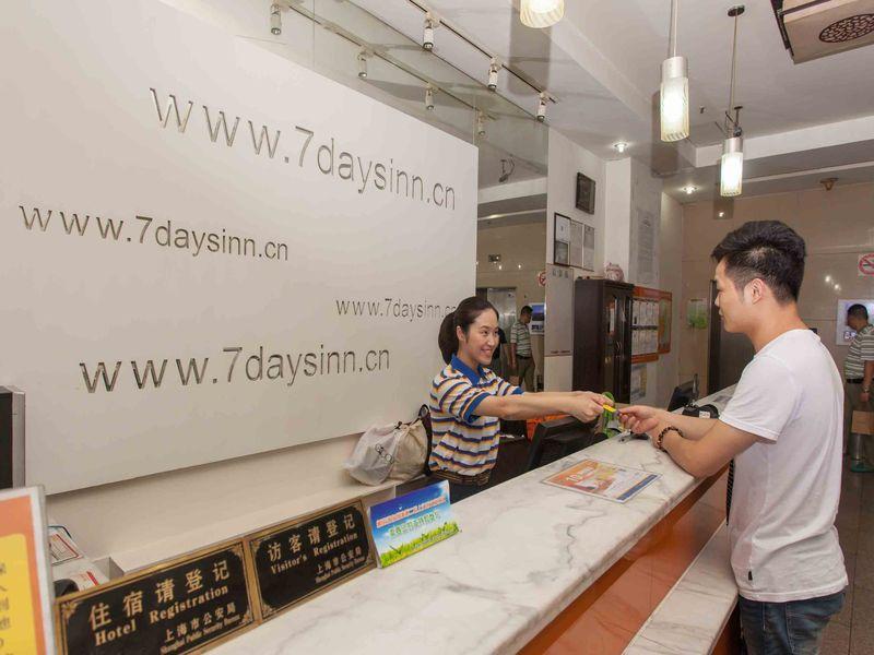 7 Days Inn Huizhou Maidi Road Branch In China Room Deals