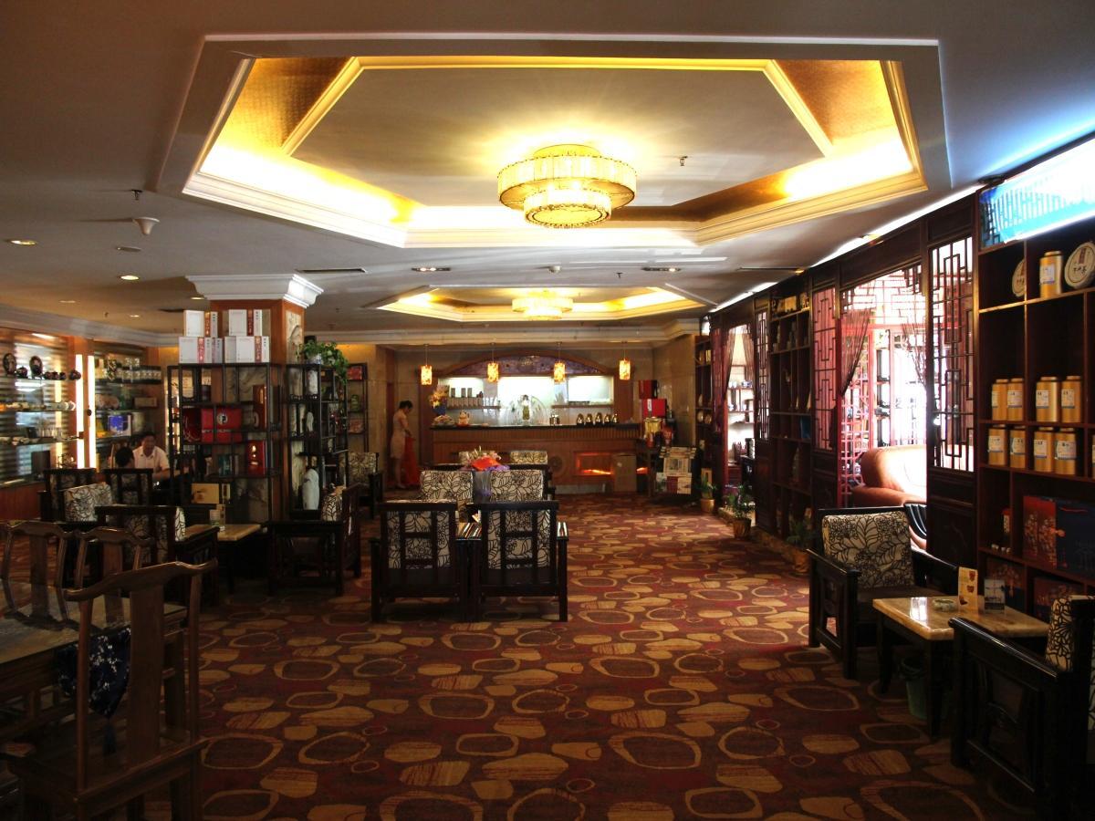 Jindu Crown Hotel In Nanchang Room Deals Photos Reviews