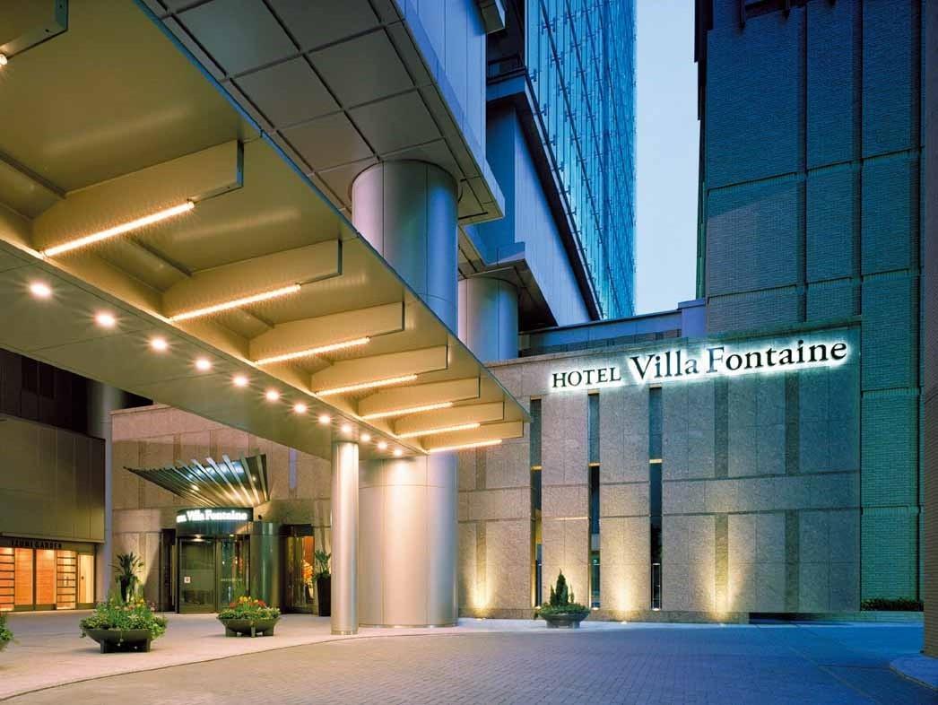 ホテルヴィラフォンテーヌ東京六本木 (Hotel Villa Fontaine Tokyo ...