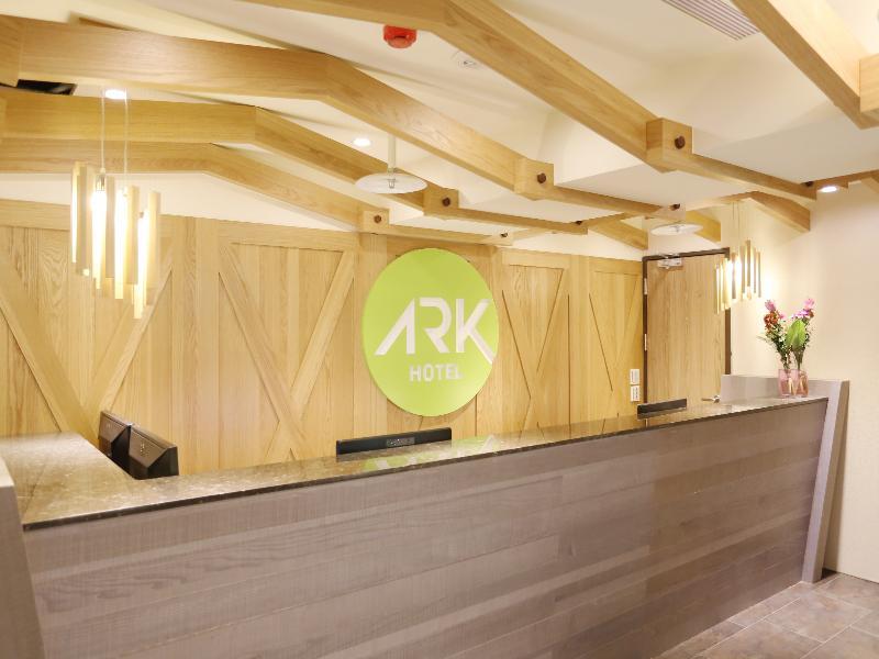臺北市方舟旅店 - 長安復興館 (Ark Hotel-Changan Fuxing)真實住客評鑑&超殺特惠
