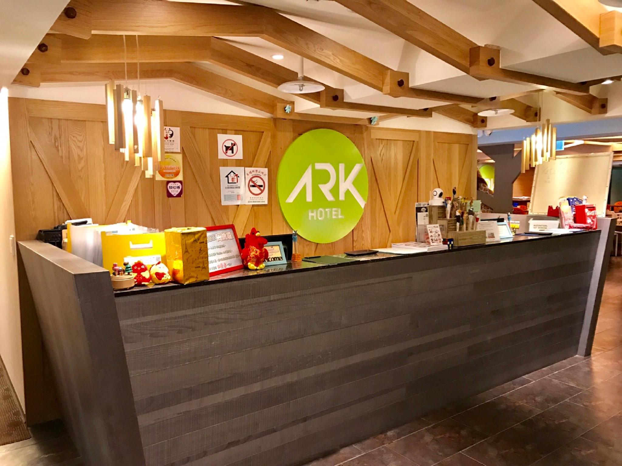 方舟旅店 - 長安復興館 (Ark Hotel-Changan Fuxing) (臺北市) - 2018 最新優惠價 Agoda.com