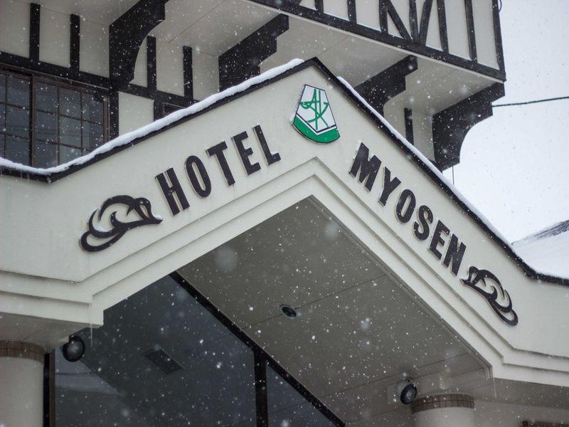 Book Hotel Myosen In Itoigawa Japan
