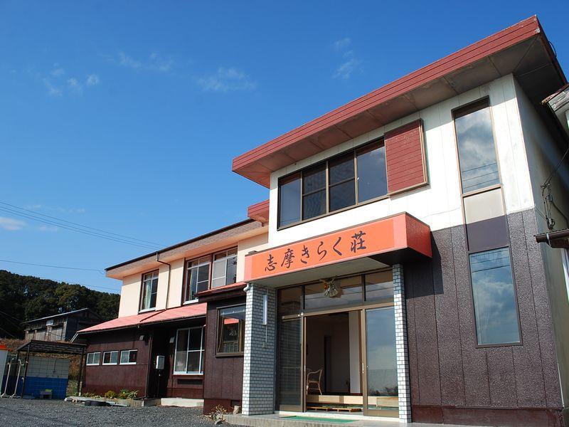 Shima Kirakusou Jepang Agoda Com