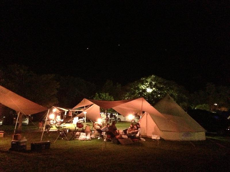 Book Shima Azurihama Camp Resort Japan 2019 Prices