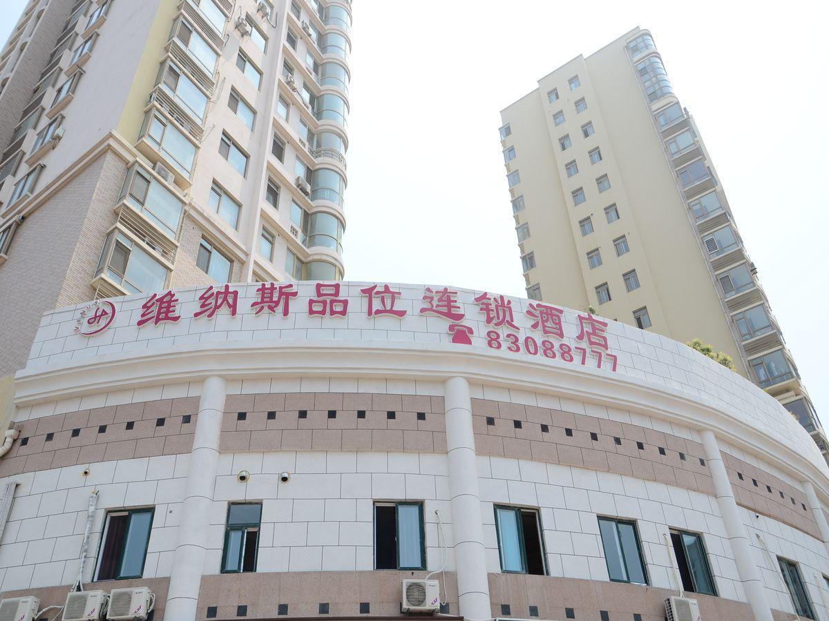 Qingdao Venus Taste Hotel Booking Agoda Com Deals Photos