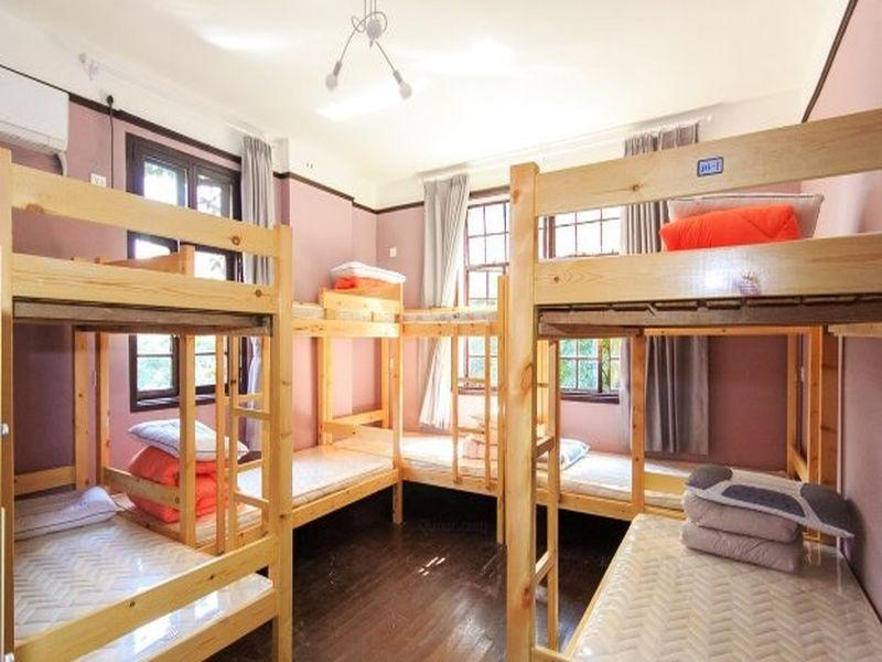 Forsuns Yha Hangzhou China Photos Room Rates Promotions
