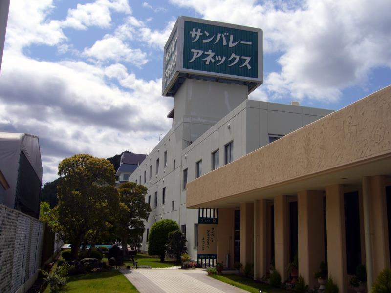 Hotel Sunvalley Izu Nagaoka Annex Resort Deals Photos
