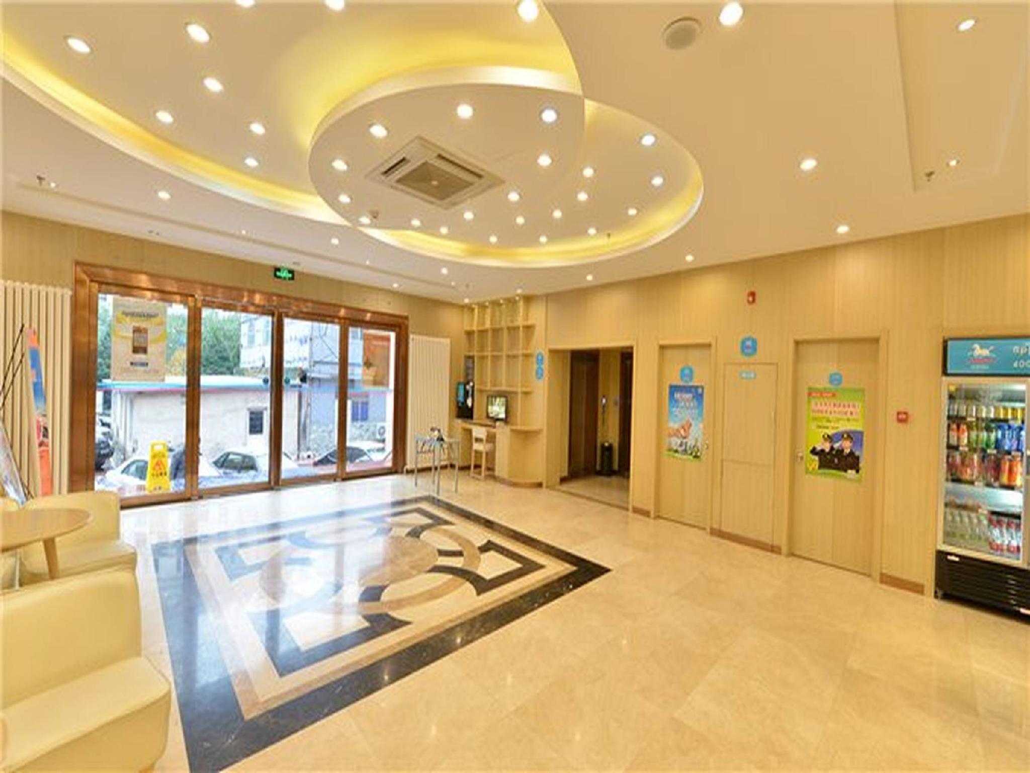 Hanting Hotel Beijing Capital Normal University Branch In
