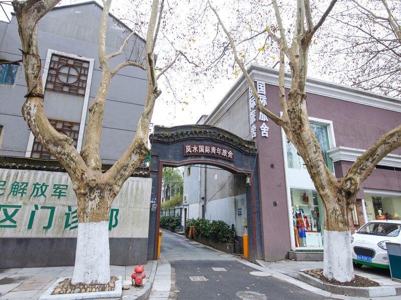 Hangzhou Lanshui International Youth Hostel In China Room